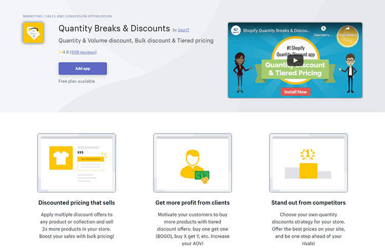 Free Shopify App Quantity Breaks & Discounts to increase Sales