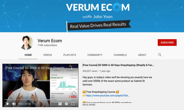 verum ecom youtube channel